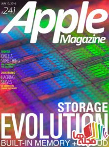 applemagazine-10-june-2016