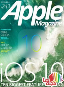 applemagazine-24-june-2016