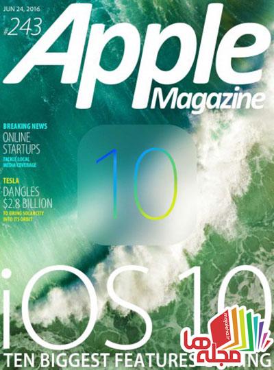 applemagazine-24-june-2016