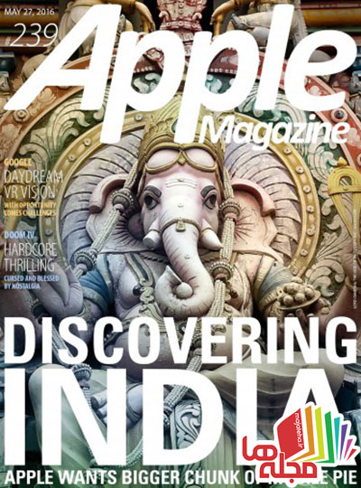 applemagazine-27-may-2016