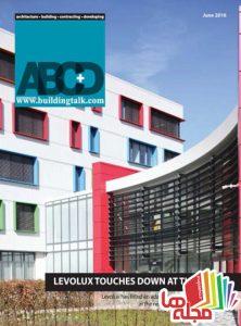 architect-builder-contractor-developer-june-2016