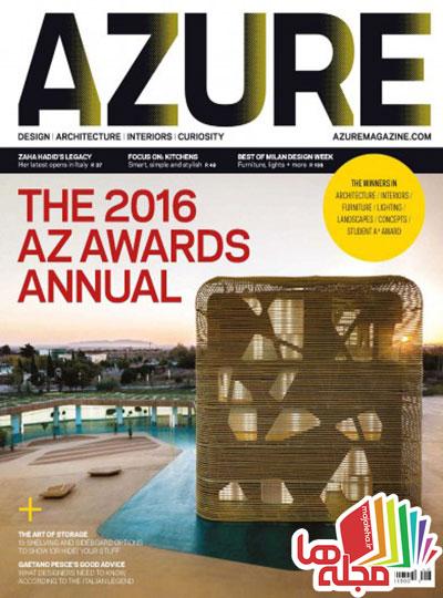 azure-july-2016