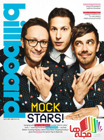 billboard-magazine-june-4-2016