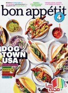 bon-appetit-july-2016