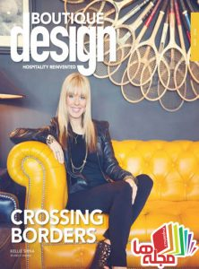 boutique-design-may-2016