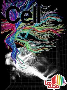 cell-16-june-2016