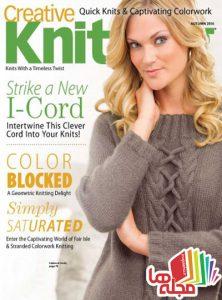 creative-knitting-autumn-2016