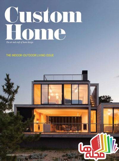 custom-home-summer-2016