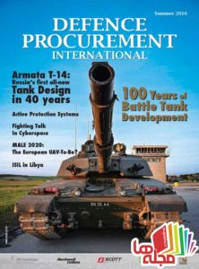 defence-procurement-international-summer-2016