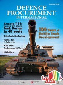 defence-procurement-international-summer-2016