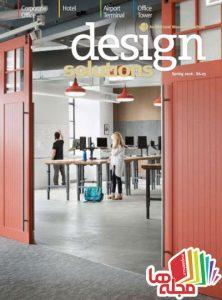 design-solutions-spring-2016