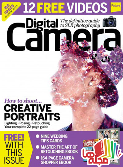 digital-camera-world-july-2016
