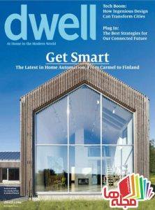 dwell-july-august-2016