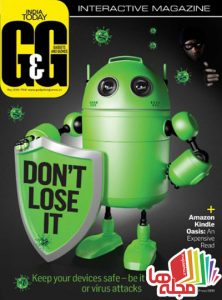 gadgets-and-gizmos-may-2016