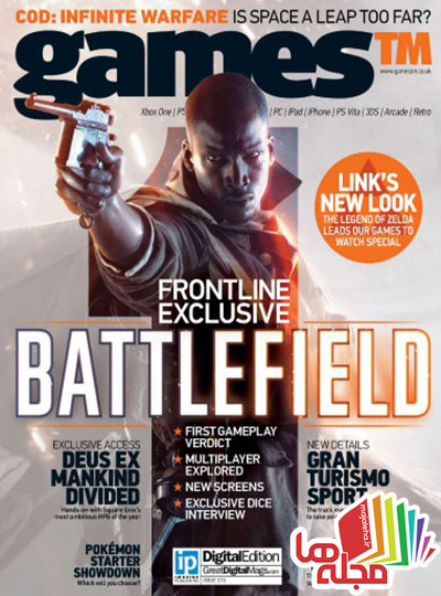 gamestm-issue-no.-175-2016