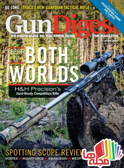 gun-digest-june-2016