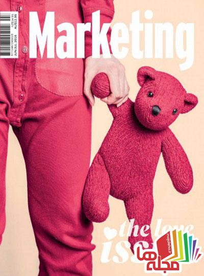marketing-june-july-2016