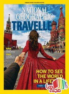 national-geographic-traveller-india-june-2016