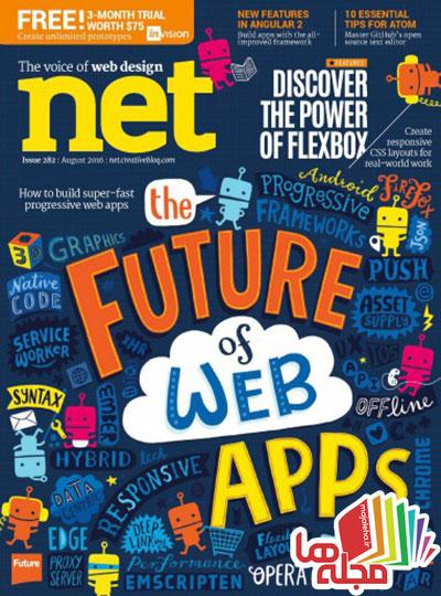 net-august-2016