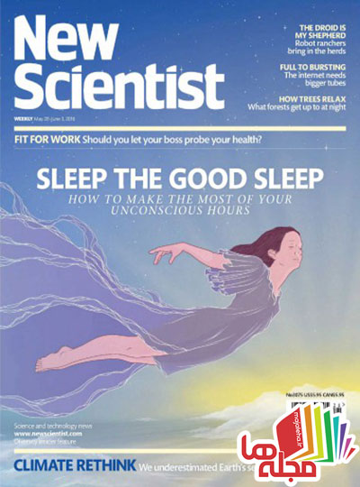 new-scientist-may-28-2016