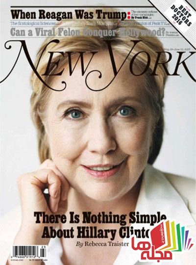 new-york-magazine-30-may-2016