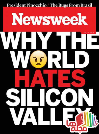 newsweek-17-june-2016