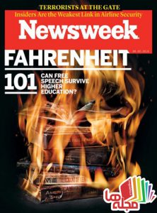 newsweek-3-june-2016