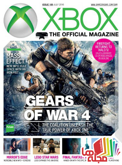 official-xbox-magazine-uk-july-2016