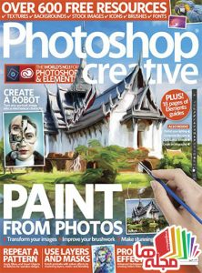photoshop-creative-issue-140
