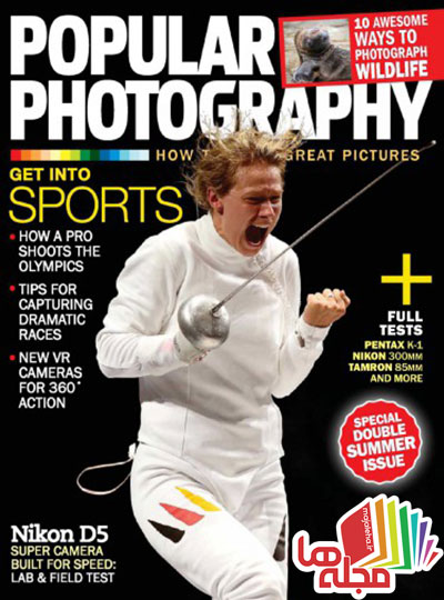 popular-photography-july-august-2016