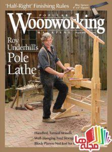 popular-woodworking-august-september-2016