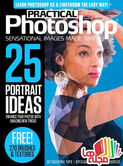 practical-photoshop-june-2016