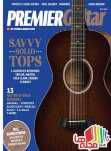 premier-guitar-july-2016