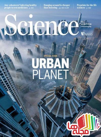 science-20-may-2016