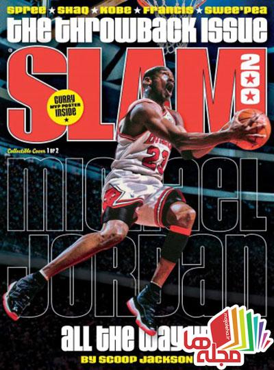 slam-magazine-august-2016
