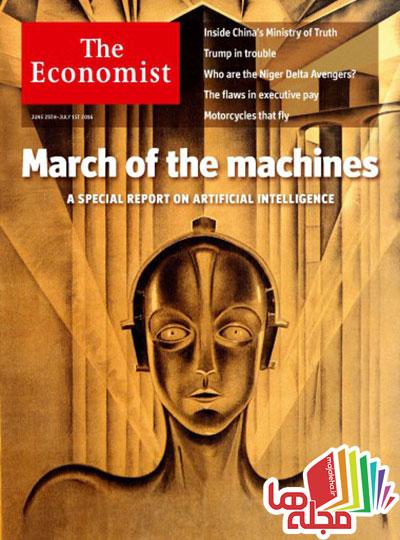 the-economist-europe-25-june-2016