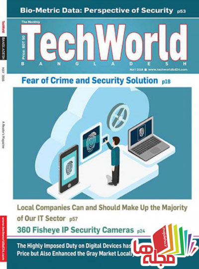 the-monthly-techworld-bangladesh-may-2016