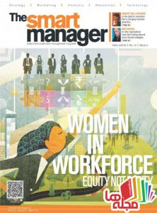 the-smart-manager-may-june-2016