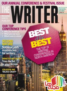 the-writer-july-2016