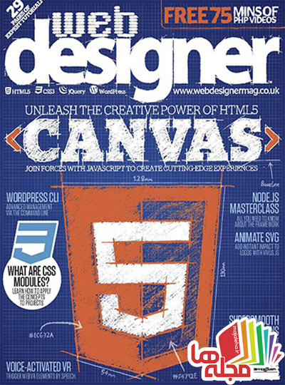 web-designer-issue-249
