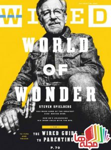 wired-usa-july-2016