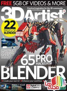 ۳d-artist-issue-96-2016