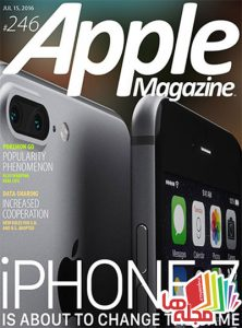 applemagazine-15-july-2016