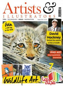 artists-illustrators-august-2016