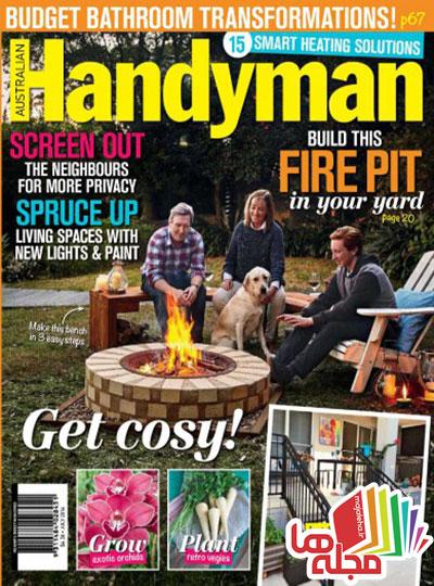 australian-handyman-july-2016