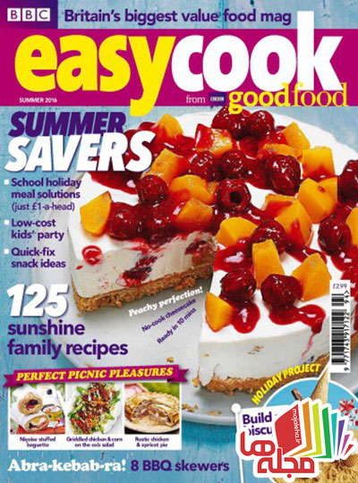 bbc-easy-cook-uk-august-2016