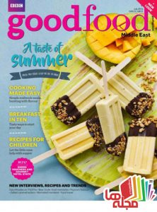 bbc-good-food-middle-east-july-2016