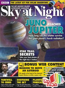 bbc-sky-at-night-july-2016