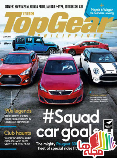 bbc-top-gear-philippines-july-2016