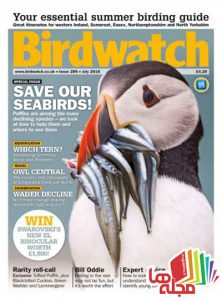 birdwatch-july-2016